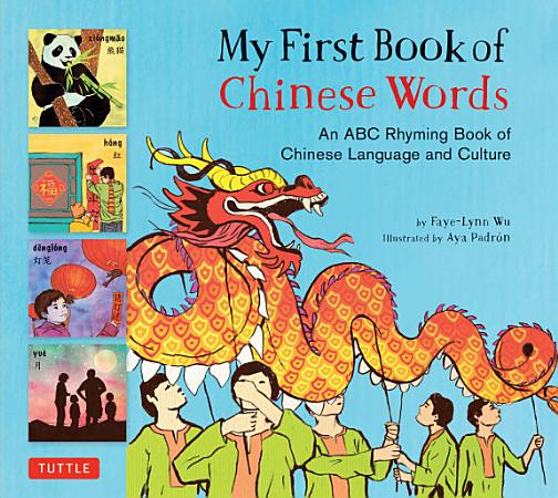 My First Book of Chinese Words PDF