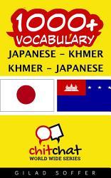 1000 Japanese Khmer Khmer Japanese Vocabulary Book PDF