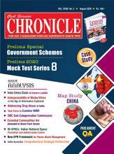 Civil Services CHRONICLE August 2020 PDF