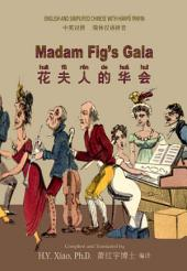 05 - Madam Fig's Gala (Simplified Chinese Hanyu Pinyin): 花夫人的华会(简体汉语拼音)