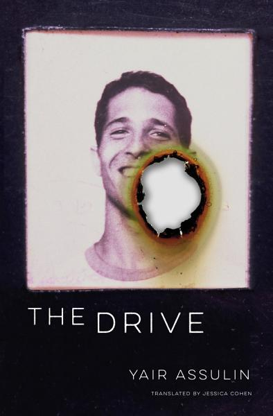 Download The Drive Book