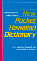 New Pocket Hawaiian Dictionary PDF