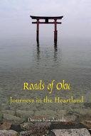 Roads of Oku