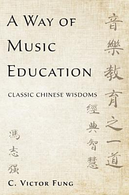 A Way of Music Education
