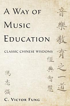 A Way of Music Education PDF