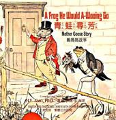 02 - A Frog He Would A-Wooing Go (Traditional Chinese Zhuyin Fuhao): 青蛙尋芳(繁體注音符號)