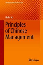 Principles of Chinese Management
