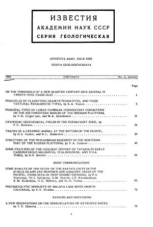 Izvestiya PDF