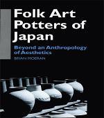 Folk Art Potters of Japan
