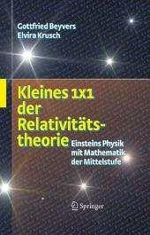 Kleines 1x1 der Relativitätstheorie: Einsteins Physik mit Mathematik der Mittelstufe, Ausgabe 2