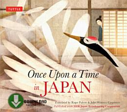 Once Upon a Time in Japan PDF