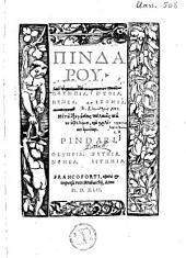 Pindari Olympia, Pythia, Nemea, Isthmia
