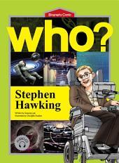 세계 위인전 Who? 5권 Stephen Hawking