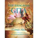 The Bhagavad Gita Comes Alive