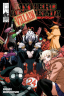 My Hero Academia Vol 24 Book PDF