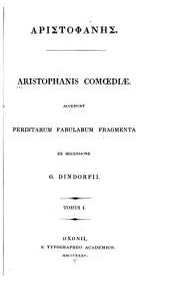 Aristophanes comoediae: Volume 1