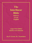 Interlinear Hebrew Greek English Bible  Volume 3 of 4 Volumes  Larger Print  Hardcover PDF
