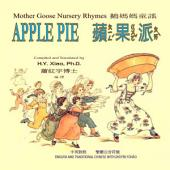 02 - Apple Pie (Traditional Chinese Zhuyin Fuhao): 蘋果派(繁體注音符號)