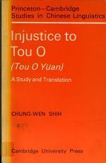 Injustice to Tou O (Tou O Yüan)