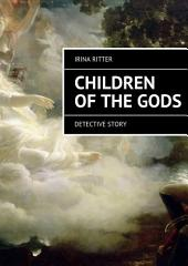 Children of the gods