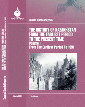 The History of Kazakhstan from the Earliest Period to the Present time
