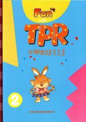 Fun with TPR .2