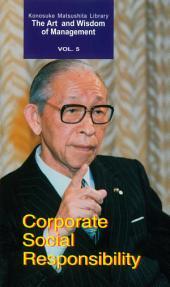 (英文版)企業の社会的責任とは何か Corporate Social Responsibility