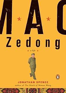 Mao Zedong Book