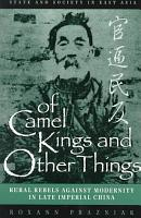 Of Camel Kings and Other Things PDF
