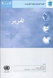 Report of the International Narcotics Control Board 2007