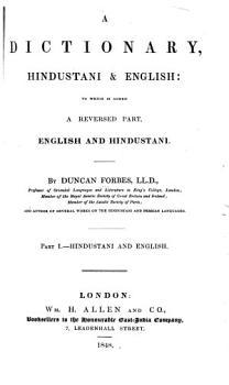 A Dictionary  Hindustani and English PDF