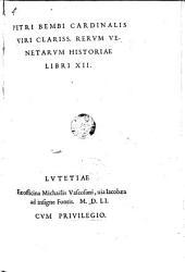 Rerum Venetarum historiae libri XII