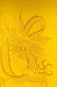 The Confucian Persuasion PDF