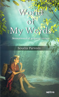 WORLD OF MY WORDS PDF