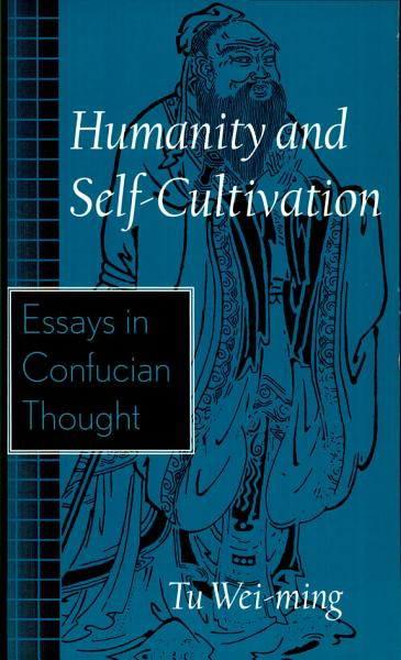 Humanity and Self-cultivation