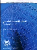 World Economic Outlook  April 2004 PDF