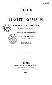 Traité du droit romain: Volume4