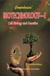 Comprehensive Biotechnology I