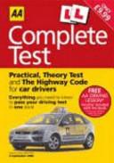Aa Complete Test