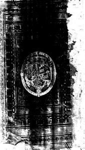 "Šulḥān ʿārûḵ: miṭ-ṭûr hōšen ham-mišpāt ... : Mensa instructa iuxta ordinem libri ""Pastorale iudicii expositione Libri"" Illuminans oculos"