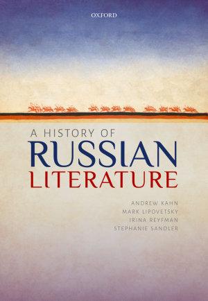 A History of Russian Literature PDF