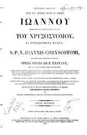 *Patrologia greca: 59: Tou en hagiois patros hēmōn Iōannou; archiepiskopou Kōnstantinoupoleōs, tou Chrysostomou, ta euriskomena panta