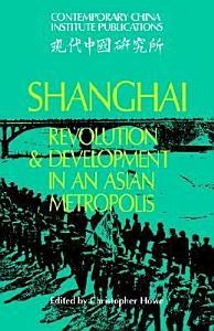 Shanghai PDF