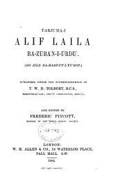 Tarjuma-i Alif laila ba-zubán-i-urdú: (do jild ba-harfát-iyúrop)