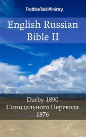 English Russian Bible II: Darby 1890 - Синодального Перевода 1876