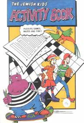 The Jewish Kids Activity Book Book PDF