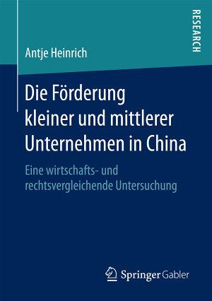 Die F  rderung kleiner und mittlerer Unternehmen in China PDF