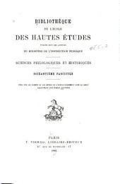 Essai sur les formes et les effets de l'affranchissement dans le droit gallo-franc