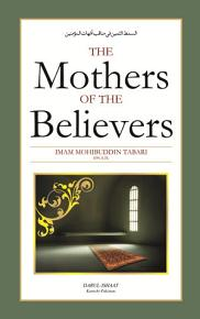 The Mothers Of The Believers PDF
