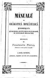 Mânualŭ de grâmatica româneascâ